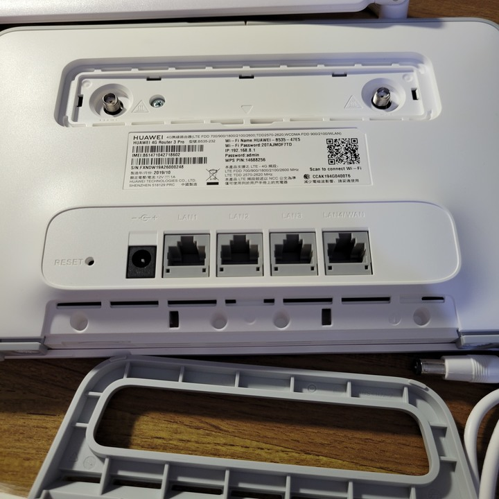 華為HUAWEI B535-232 LTE 4G路由器