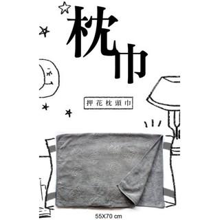 經典灰超細纖維/舒適觸感枕頭巾/50cmX69cm/(1+1)(破千回饋4組95折)(1組2條100)