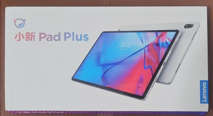 小新 pad plus 6+128g