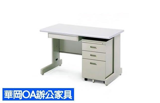 HU辦公桌180公分+活動櫃+鐵中抽