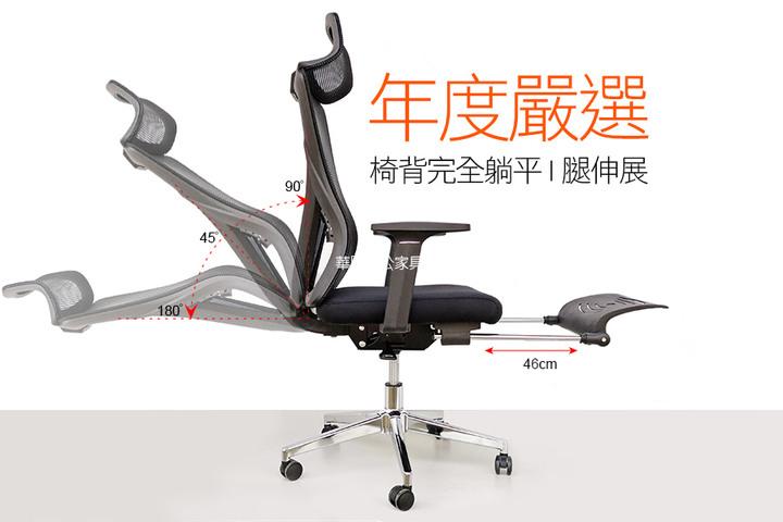 【華岡OA】全新高階頭枕主管椅 含伸縮腳踏 辦公椅 洽談椅 電競椅 會議椅