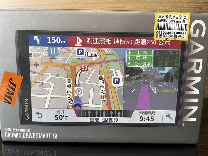 Garmin DriveSmart™ 61 衛星導航 + GARMIN原廠矽膠座