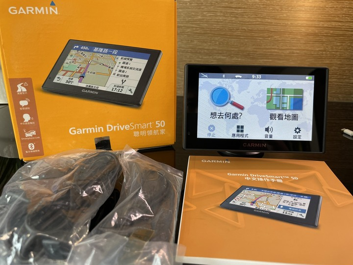 Garmin DriveSmart™ 50 衛星導航