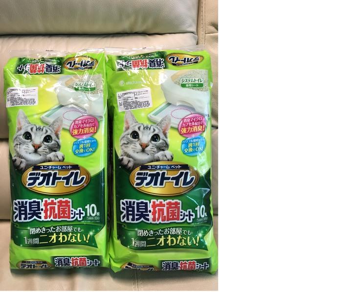 日本Unicharm 消臭大師一周間消臭抗菌貓尿墊10片(雙層貓砂盆專用)