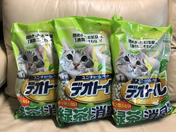 Unicharm消臭大師 一個月消臭抗菌綠茶貓砂 2L(7包)