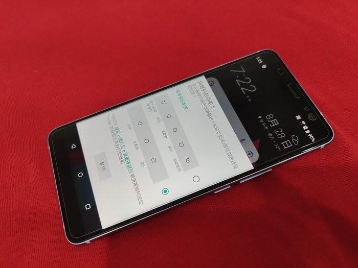 ※聯翔通訊 HTC U11+ 64G 神腦已過保固2020/2/25 二手手機 ※換機優先