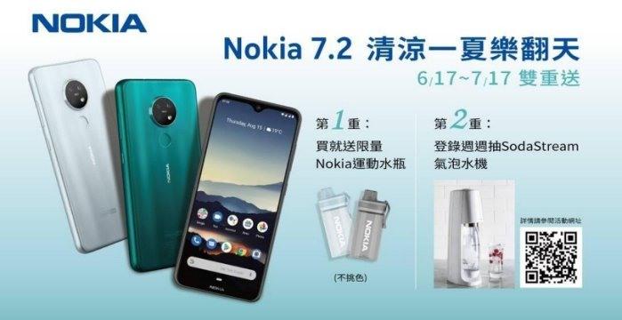 全新 Nokia 7.2 聯強國際公司貨