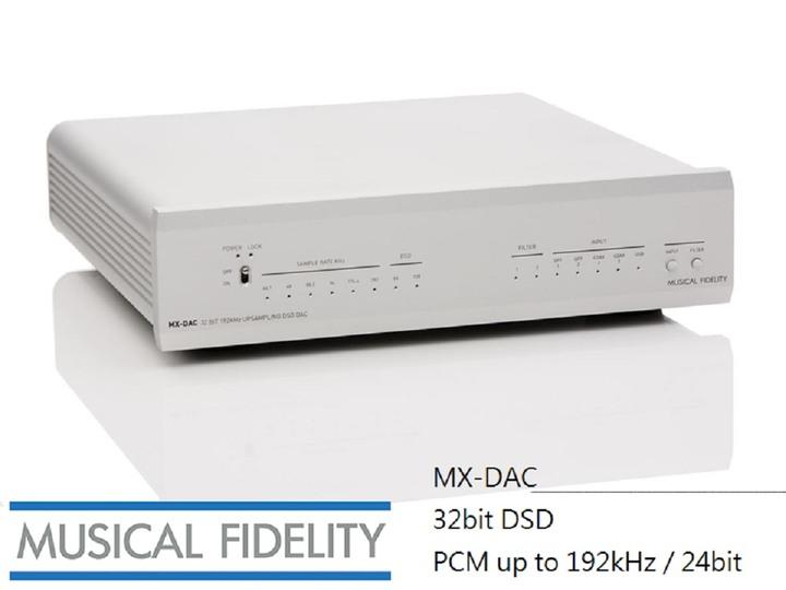 Musical Fidelity MX-DAC 數位/類比轉換、USB輸入、XLR輸出、32bit DSD前級擴大機
