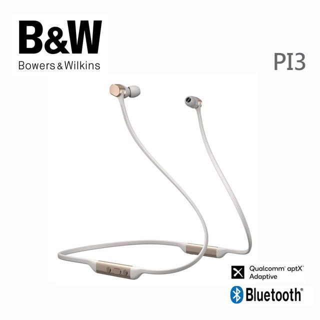 Bowers & Wilkins PI3 頸掛式藍牙無線耳道式耳機、玫瑰金