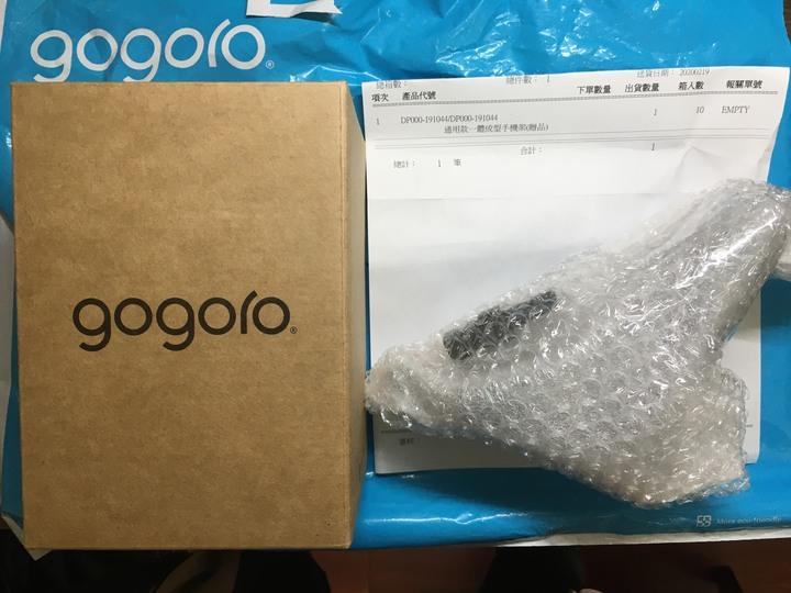 [全新未拆封] gogoro 通用款一體成型手機架