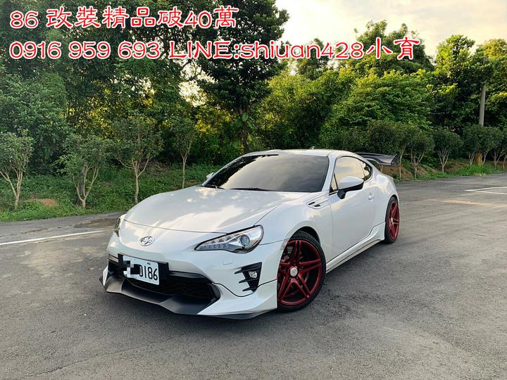 《《   Toyota FT86 小跑車 2.0cc 改裝精品40餘萬 》》