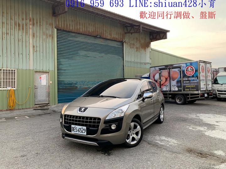 《《 2011年 Peugeot寶獅 3008 1.6 HDi Design 》》