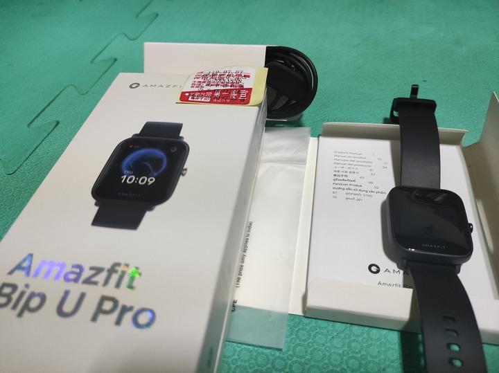 華米Amazfit Bip U Pro米動智慧手錶-曜石黑 ☆可偵測心率血氧 A2008