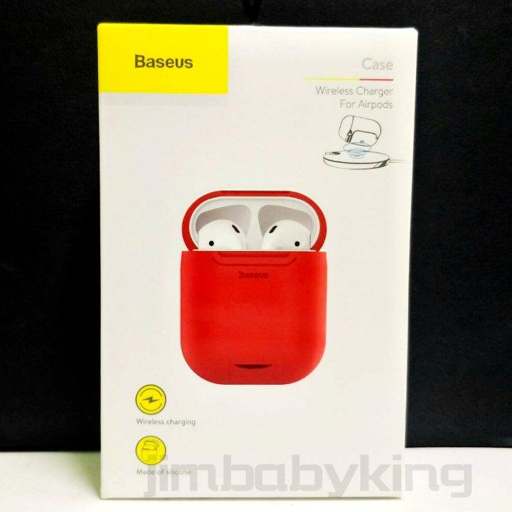 全新 Baseus 倍思 APPLE AirPods 無線充電矽膠保護套 收納盒 蘋果耳機防塵套 高雄可面交