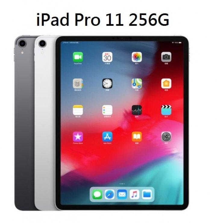 全新未拆 Apple iPad Pro 11 WiFi 256G 銀 太空灰 黑 臉部辨識 公司貨保固一年 高雄可面交