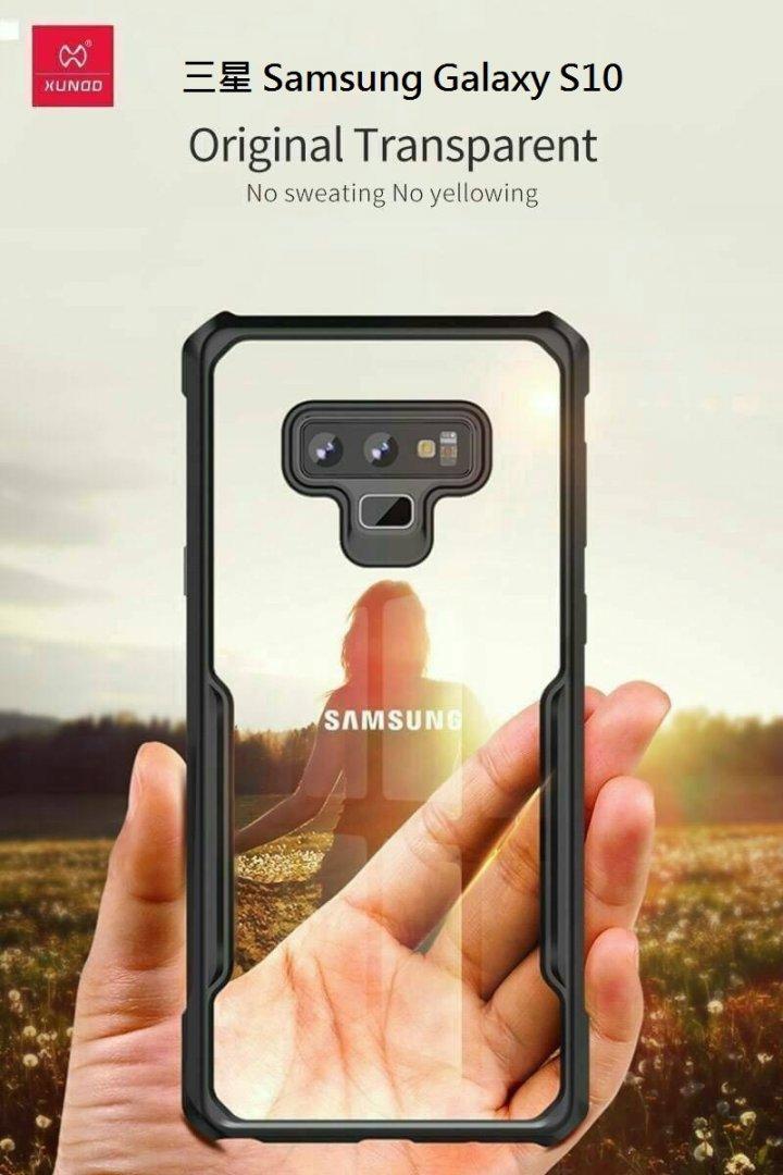 全新 甲殼蟲防摔背蓋 三星 Samsung Galaxy S10 黑色 紅色 藍色 甲蟲殼 耐撞手機保護殼 高雄可面交