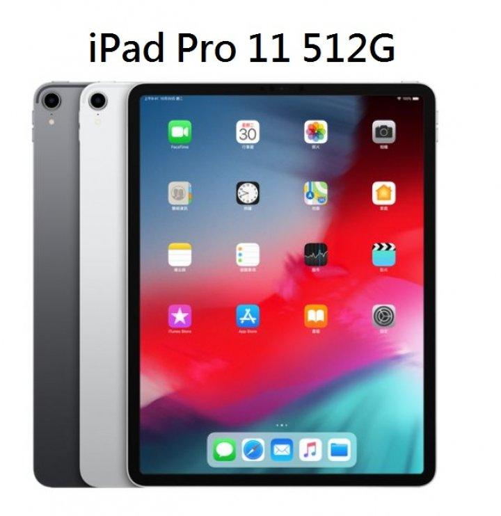 全新未拆 Apple iPad Pro 11 WiFi 512G 銀 太空灰 黑 臉部辨識 公司貨保固一年 高雄可面交