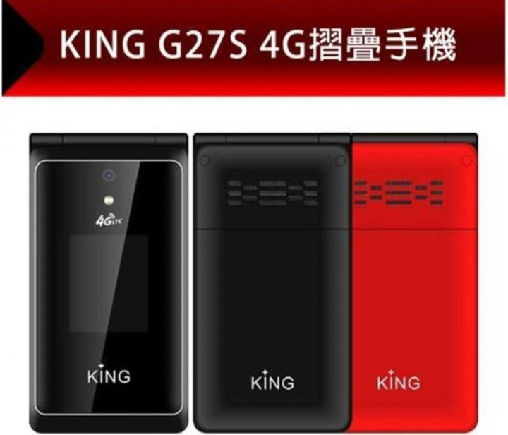 全新未拆 KING G27S 紅色 黑色 4G 雙螢幕 翻蓋式 摺疊機 老人機 台灣公司貨 保固一年 高雄可面交