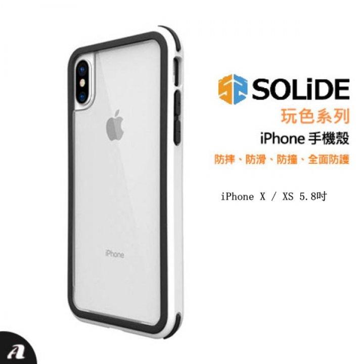 SOLiDE VENUS 維納斯EX系列 iPhone X / XS 5.8吋 限量新色 黑白款 手機保護殼 高雄可面交