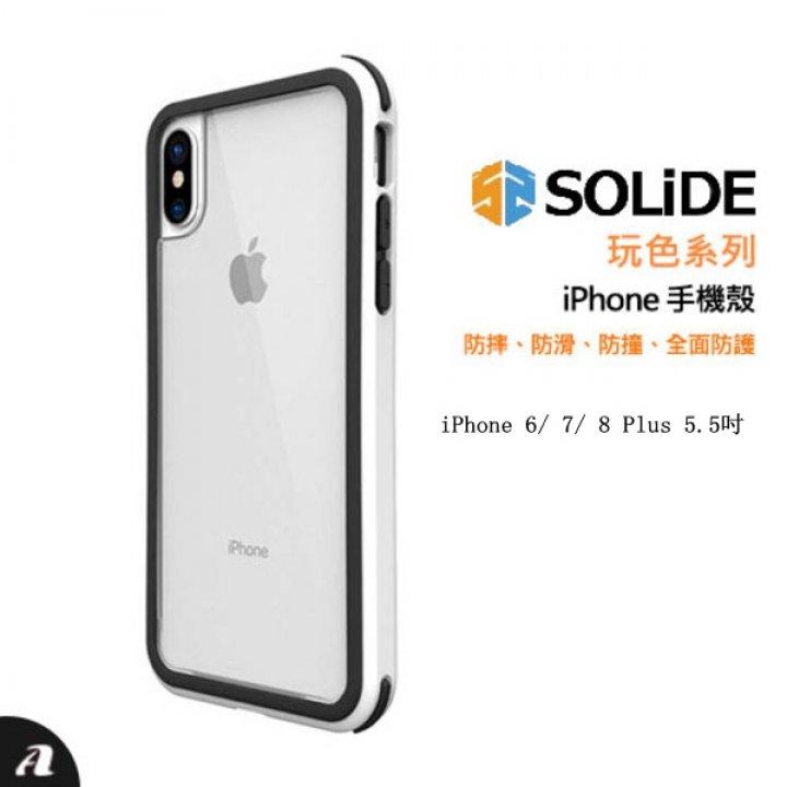 SOLiDE VENUS 維納斯EX系列 iPhone 6/ 7/ 8 Plus 5.5吋 黑白手機保護殼 高雄可面交