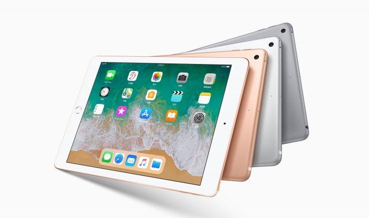 全新 APPLE iPad 2018版 wifi 128G 9.7吋 金色 銀白色 太空灰黑色 公司貨保固一年高雄可面交