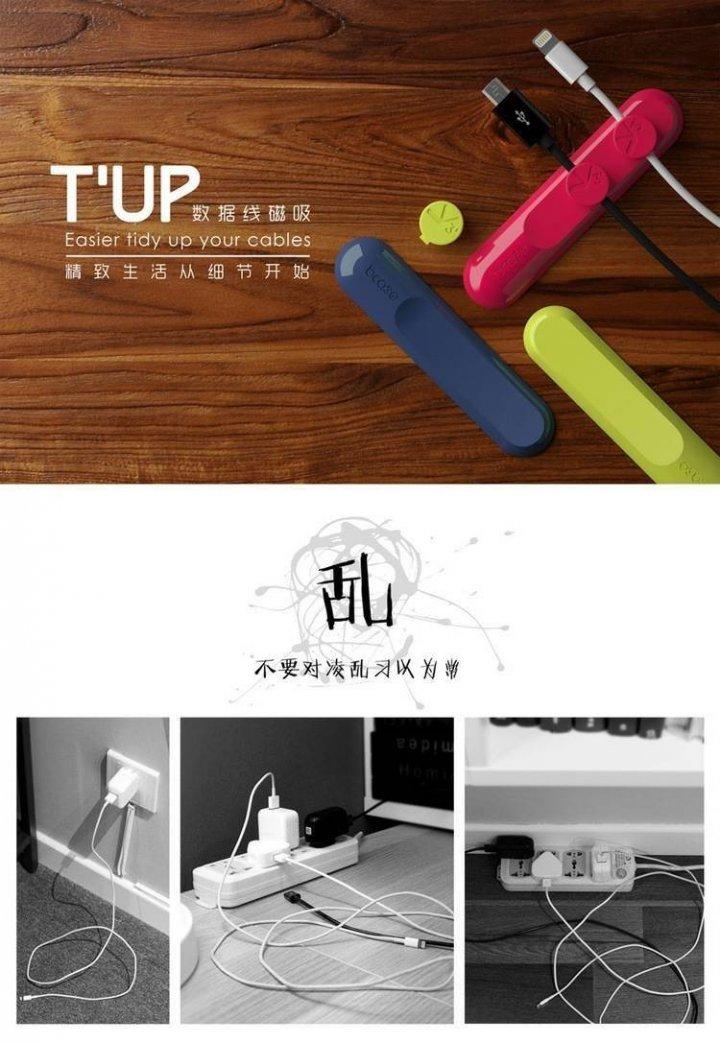 全新 超值四入組 TUP 數據線磁吸理線器 隨機不挑色 3M無痕 集線器 整線器 收線器 固線器 收納 居家 辦公 車用