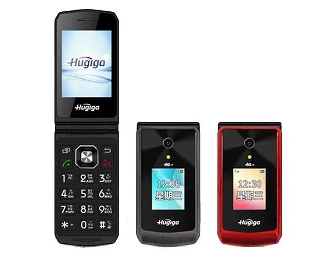 全新未拆 全配 Hugiga L66 紅 棕 灰黑 4G 雙螢幕 翻蓋式 摺疊機 老人機 台灣公司貨保固一年 高雄可面交