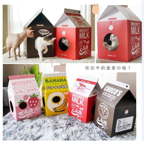 全新 創意牛奶盒貓屋 送貓草 內附貓抓板磨爪器 DIY貓屋 寵物屋 貓咪牛奶盒 瓦楞紙貓窩 貓咪用品 貓玩具 高雄可面交