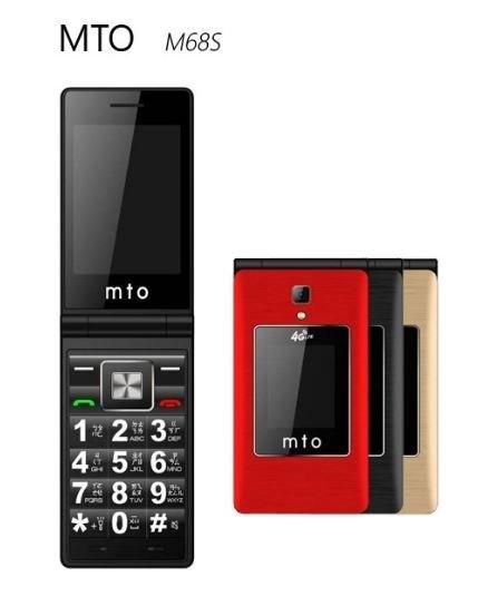 全新未拆 全配 MTO M68S 紅色 黑色 金色 雙螢幕 翻蓋式 摺疊手機 老人機 台灣公司貨 保固一年 高雄可面交