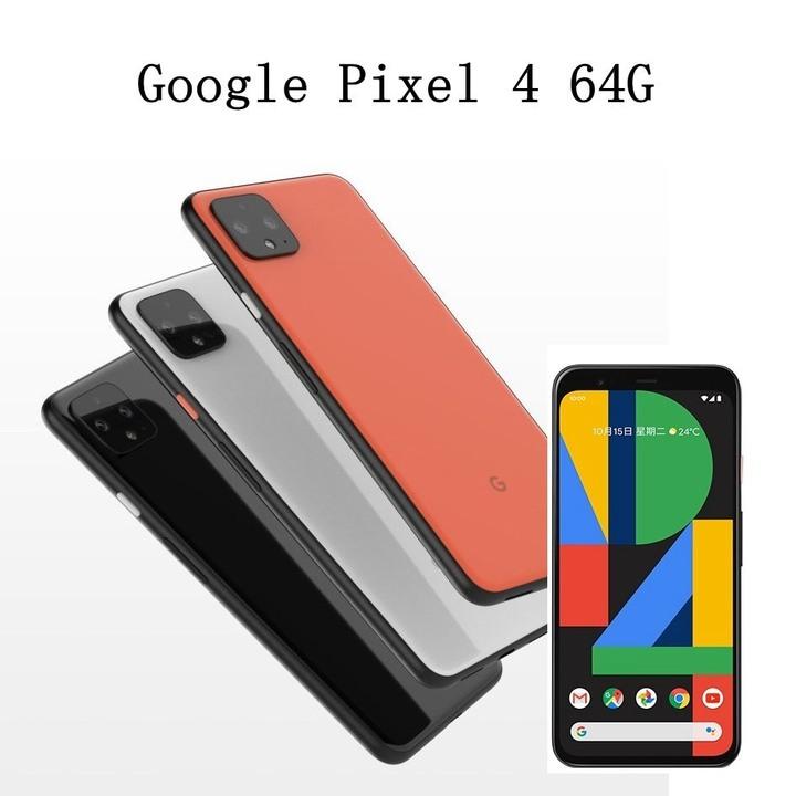 全新未拆 Google Pixel 4 64G 5.7吋 就是白 純粹黑 如此橘 台灣公司貨 保固一年 高雄可面交