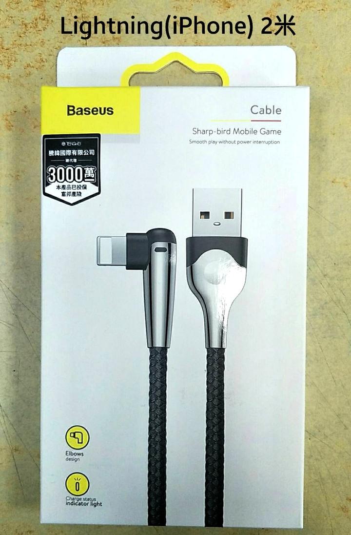 Baseus 倍思 MVP王者彎頭指示燈 Lightning iPhone 傳輸線 2米 手遊不卡手 充電線 高雄可面交