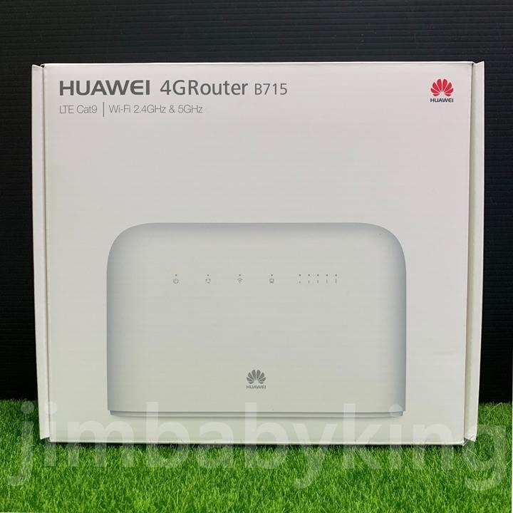 全新 HUAWEI 華為 B715 無線路由器 B715s-23c 家用網路 4G網路分享器 附雙天線 高雄可面交