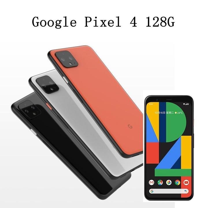 全新未拆 Google Pixel 4 128G 5.7吋 就是白 純粹黑 如此橘 台灣公司貨 保固一年 高雄可面交