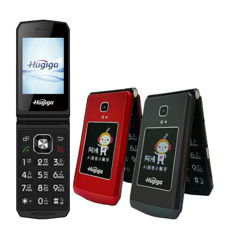 全新未拆 全配 Hugiga L68 紅色 灰黑 4G 雙螢幕 翻蓋式 摺疊機 老人機 台灣公司貨 保固一年 高雄可面交