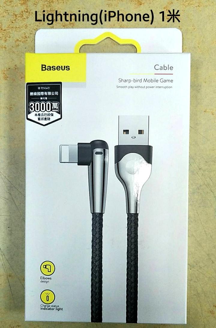 Baseus 倍思 MVP王者彎頭指示燈 Lightning iPhone 傳輸線 1米 手遊不卡手 充電線 高雄可面交