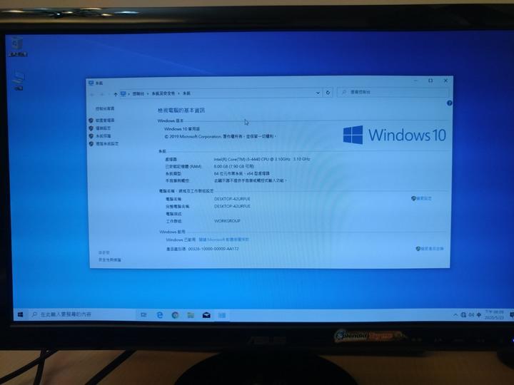 Intel i5+8G+(1T+320G+SSD)+AMD顯卡+22吋FHD   正版w10系統(送 USB 無線網卡)
