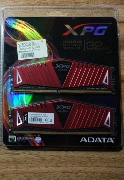 威剛雙通道XPG Z1 DDR4-3000 16GX2