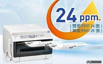 Panasonic KX-MB2178TW 雷射多功能印表機 (傳真/列印/掃瞄/影印/網路) 高速雙面列印