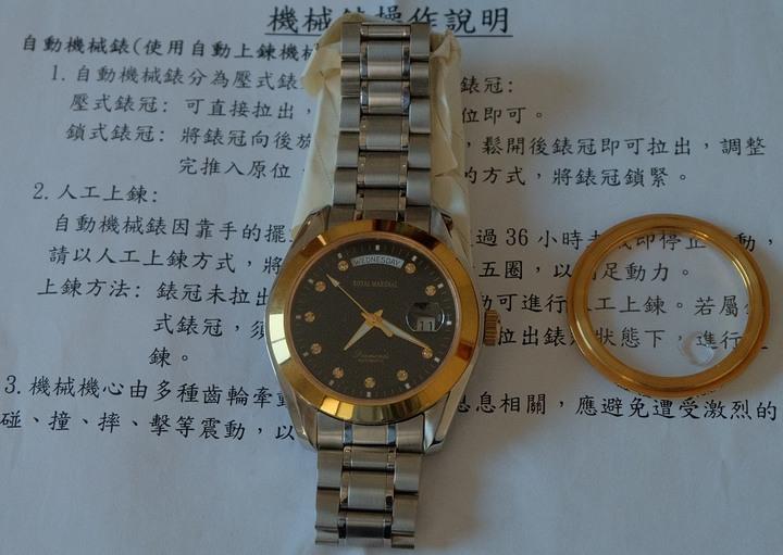 金環 機械錶 Royal Marshal