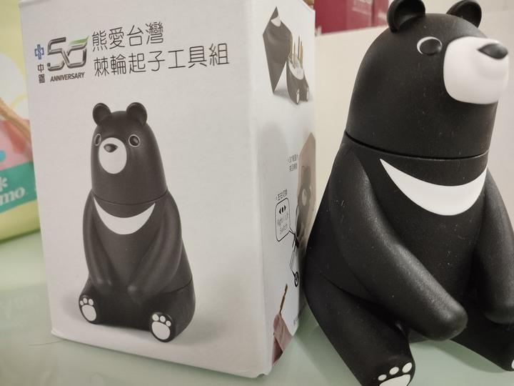 中鋼熊愛台灣棘輪起子工具組