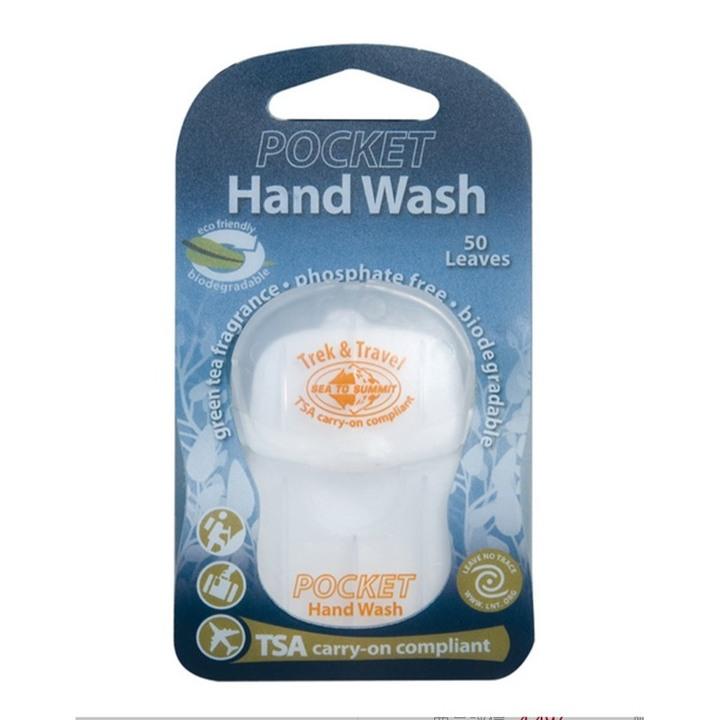 澳洲 Sea To Summit POCKET SOAP洗手皂紙香皂片( 50片)旅行旅遊便攜防疫勤洗手清潔消毒