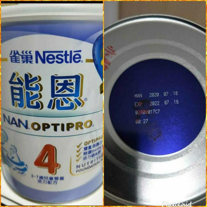能恩(非水解)4號奶粉