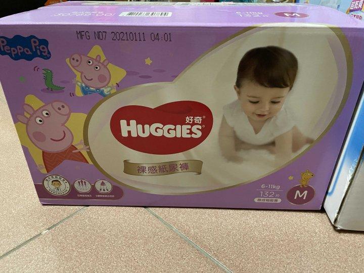 好奇寶寶,滿意寶寶尿布