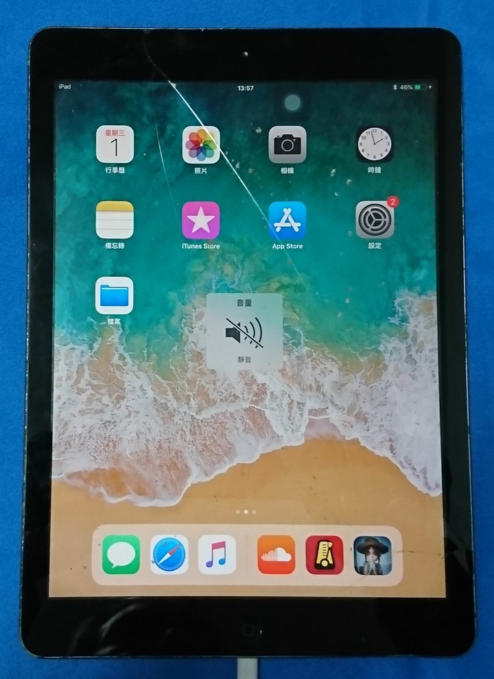 iPad Air A1474  9.7吋零件機