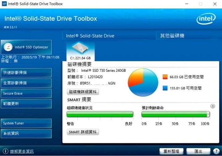Intel SSD 730 240GB / MLC