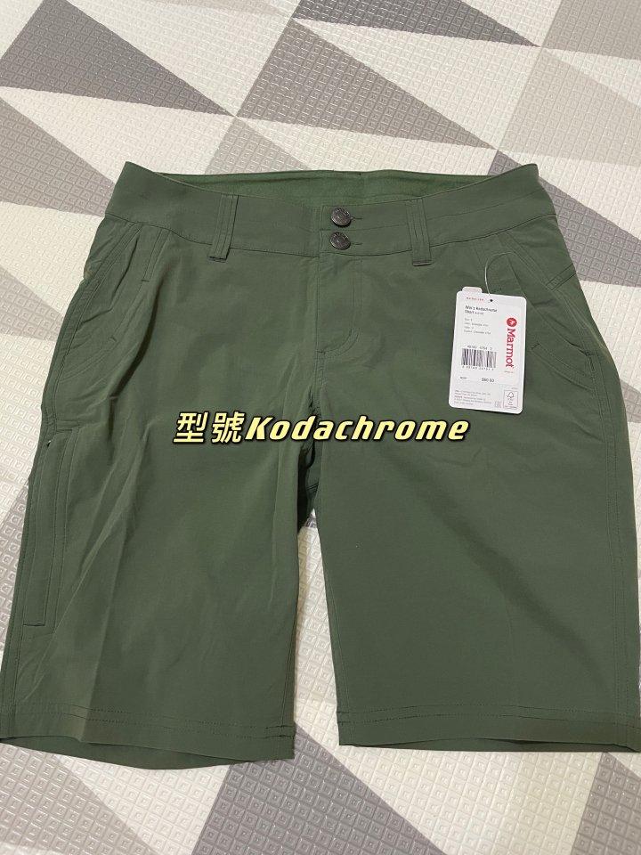 Marmot 女機能短褲 (2款)