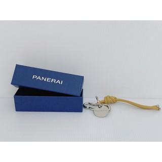 【全新】PANERAI 沛納海 鑰匙圈 附盒子