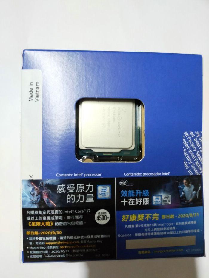 全新未拆Intel 十代I7-10700