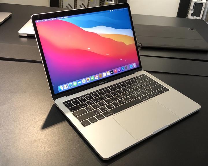 "【售】MacBook Pro 13""(2017) 256GB"