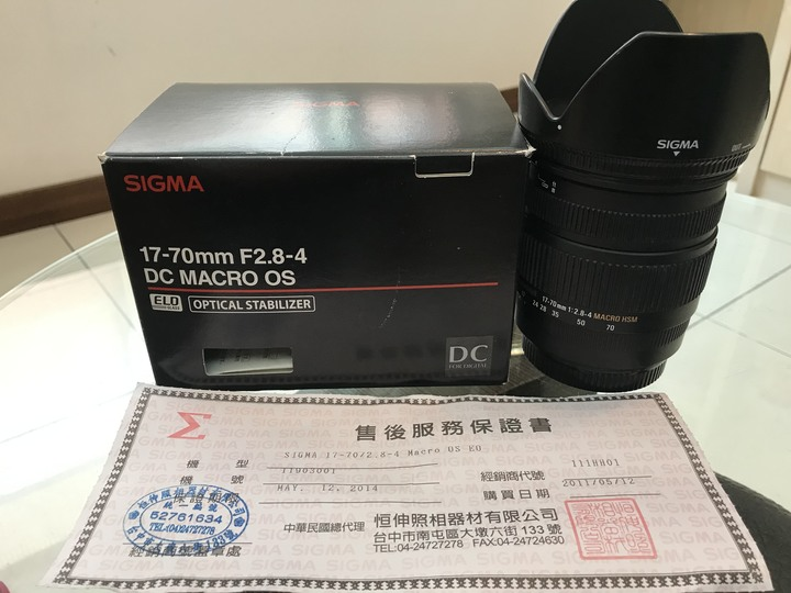 SIGMA 17-70mm F2.8-4 DC Macro HSM for canon